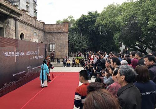 在福州坊巷里零距离感受闽剧魅力!首届福州历史文化街区闽剧文化艺术周启动
