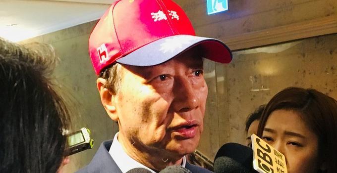 郭臺銘首度松口參選2020:這兩天會決定