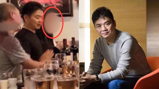 明尼苏达大学女学生刘静尧照片资料介绍 刘静尧与刘强东什么关系?