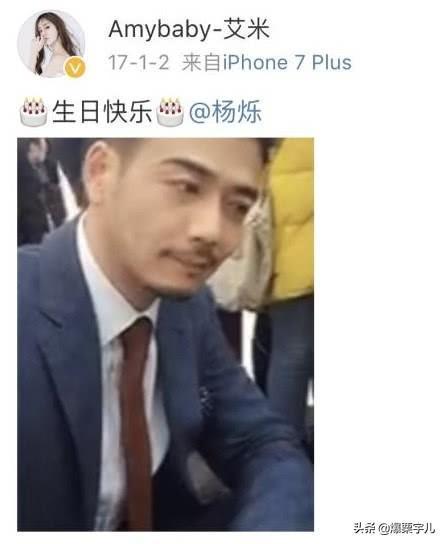 杨烁出轨风波女主角Amybay-艾米背景起底:誉辉传媒音乐总监