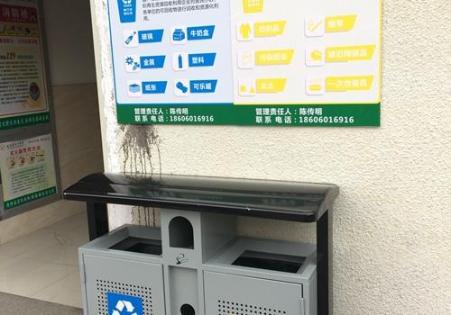 福州十八中研发电子台账 做好垃圾分类