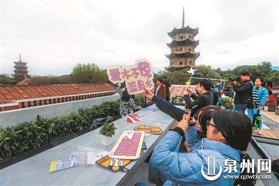 文旅融合促泉州兩項旅游主要指標躋身全省前三