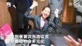 日本跨性別者首次當選議員 決定從政為跨性別者爭取權力