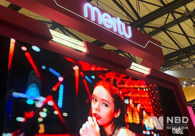 【卖掉手机前需要做什么】卖掉手机业务,美图推出Meitu spa洁面仪,赚的还是爱美女孩子的钱