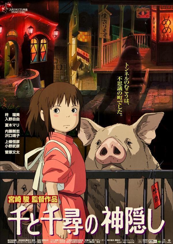 《夏目友人帳》上映:日本文化為何盛產妖怪?