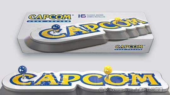 卡普空便攜式家用街機公布 包含16款經典游戲