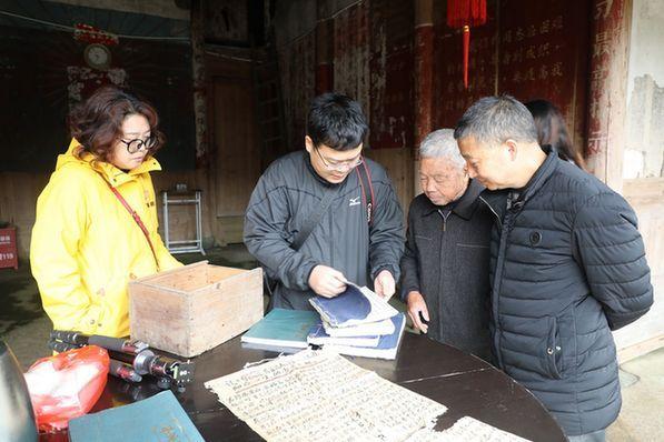 福建省考古研究所专家赴福鼎进行古民居建筑考古调查