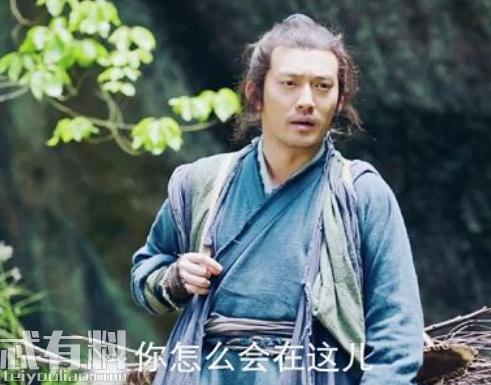 封神演义:张博饰演的是武吉还是姬发 武吉和姬发是同一个人吗