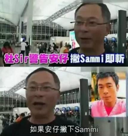 杜琪峰警告许志安什么情况?网友喊话希望好好安慰一下郑秀文