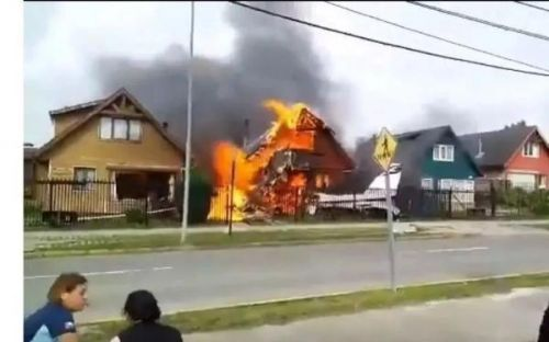 智利小型飞机坠毁现场照片曝光 小型飞机为什么会坠毁造成什么后果
