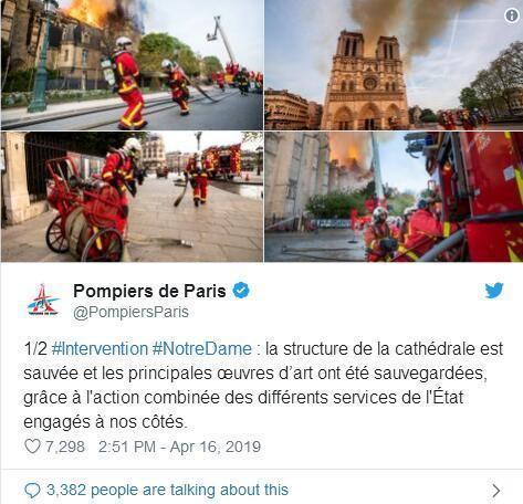 巴黎圣母院大火最新消息 巴黎圣母院大火扑灭了吗抢救了多少文物