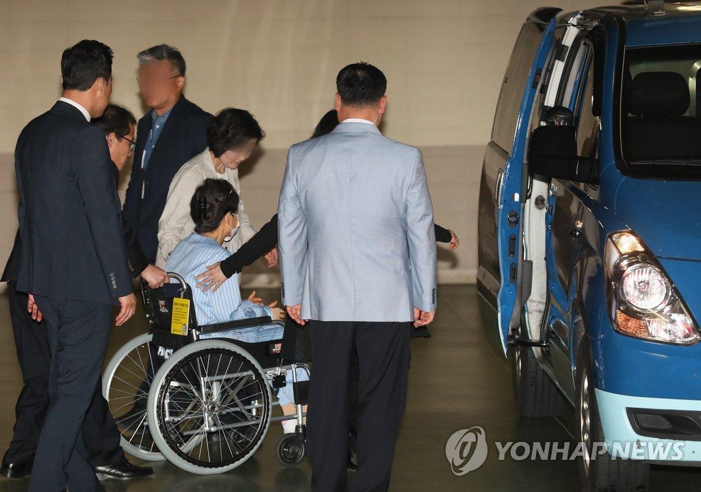 朴槿惠申请获释具体什么情况? 朴槿惠申请获释的理由是什么