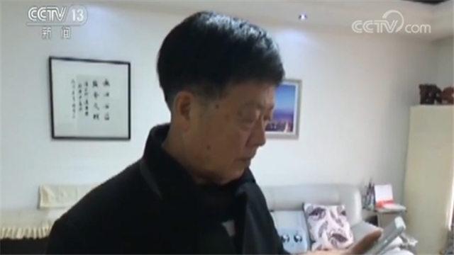 浙江尹先生