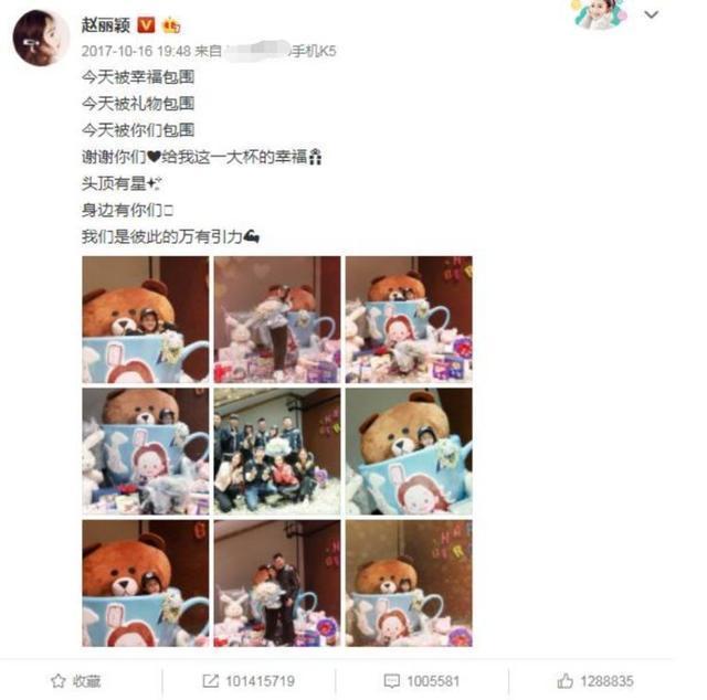 赵丽颖在家坐月子,却无意间打破鹿晗创造的吉尼斯纪录,厉害了!