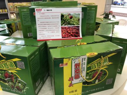 福州鼓楼区首个县区级农特产品馆昨日开业521