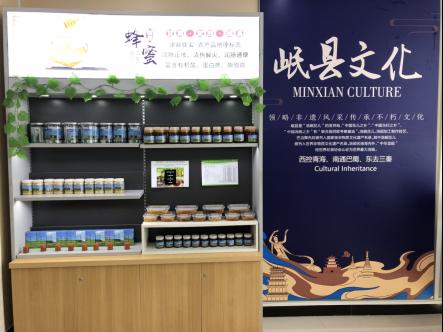 福州鼓楼区首个县区级农特产品馆昨日开业505