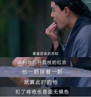 央视网力挺B站怎么回事?网友:蔡徐坤还告不告?