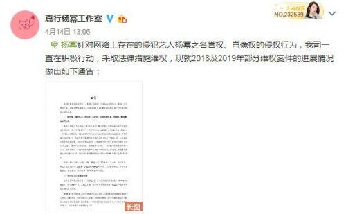 空青社向杨幂道歉事件来龙去脉 空青社向杨幂道歉原因是什么?