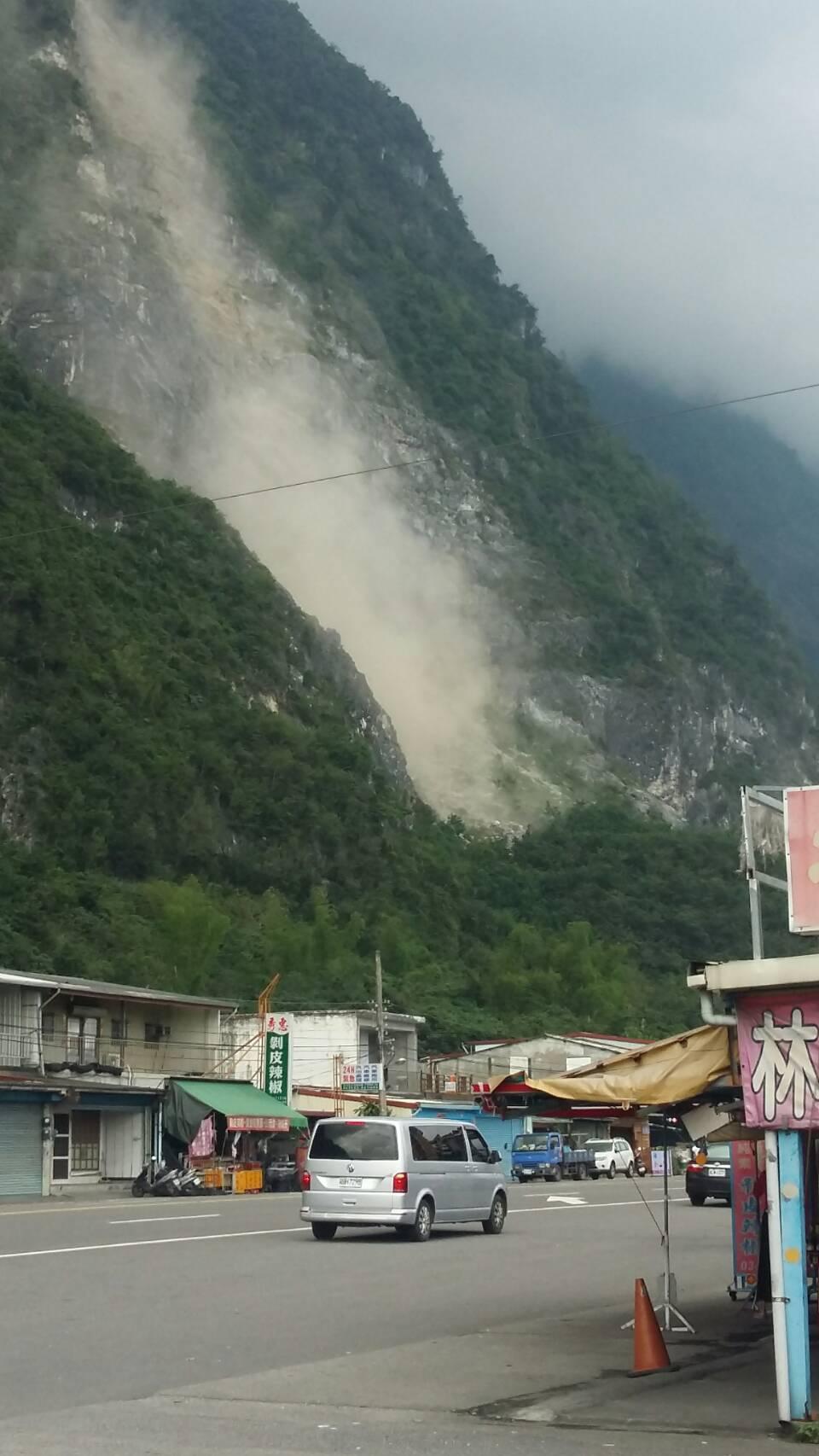 台湾花莲发生6.7地震 台媒:5人受伤