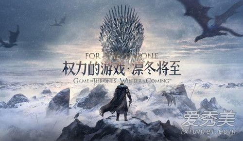 权力的游戏第八季播出时间 权力的游戏第八季更新时间北京