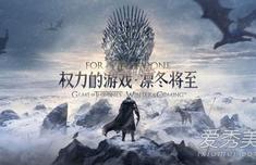 权力的游戏第八季第6集更新时间北京 权力的游戏第八季播出时间