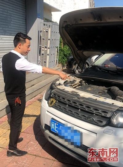 漳州小伙刚买的二手车 接连出现多项故障谁负责?