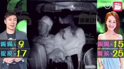 许志安出轨完整视频曝光,郑秀文火速搬家现状堪忧
