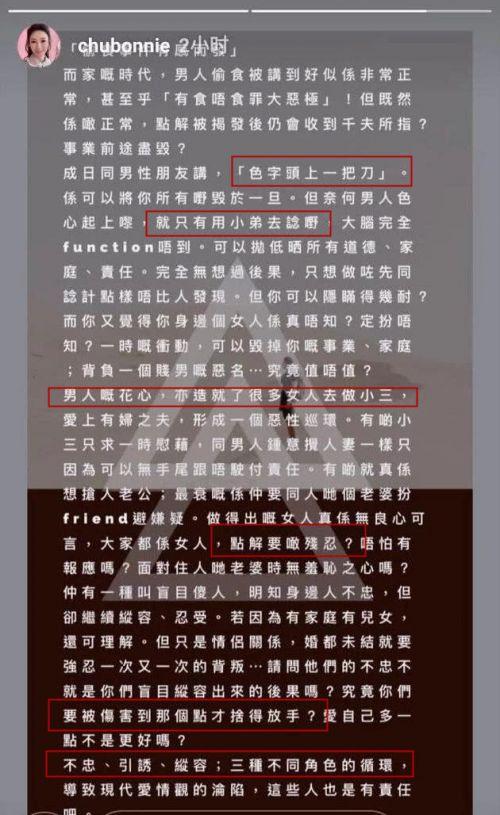 郑秀文闺蜜痛骂许志安说了什么全文曝光 郑秀文许志安会离婚吗?