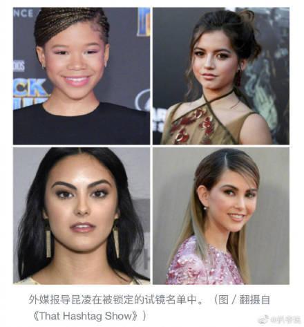 昆凌被列入黑寡妇参考演员名单,黑寡妇是哪部电影