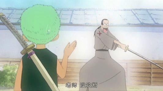 海贼王漫画940话鼠绘汉化:耕四郎来自和之国,级别相当高