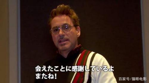 钢铁侠见日本粉丝怎么回事?钢铁侠为什么没出席复联4中国发布会