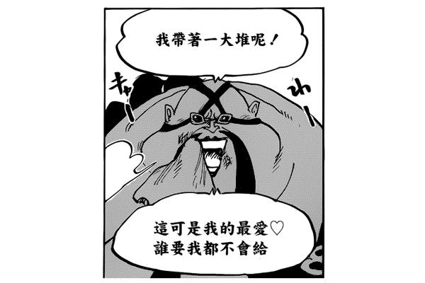 海贼王940话最新情报:豹大叔和路飞谈及罗杰与四皇 大妈登场