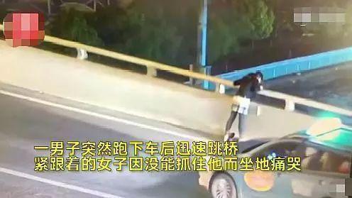 上海17岁男孩跳桥事件来龙去脉 17岁男孩跳桥身亡背后原因引争议