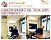 郑秀文原谅许志安怎么回事?网友:刘德华才是她喜欢的款