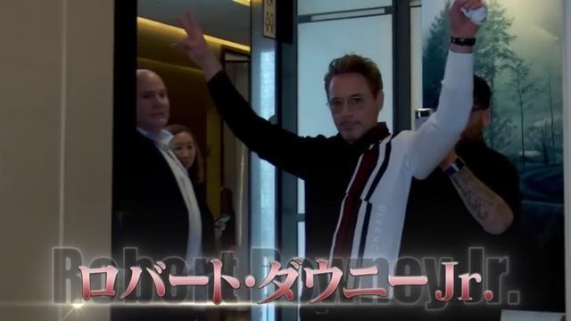 钢铁侠见日本粉丝什么梗?小罗伯特唐尼为何不参加国内复联4首映