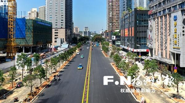 福州地铁2号线城区沿线道路亮丽登场 修复提升基本完成