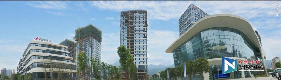 中国·福州物联网产业创新发展中心启用
