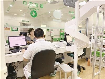 探秘漳州市第三医院智能药房 拿到药仅用一分钟