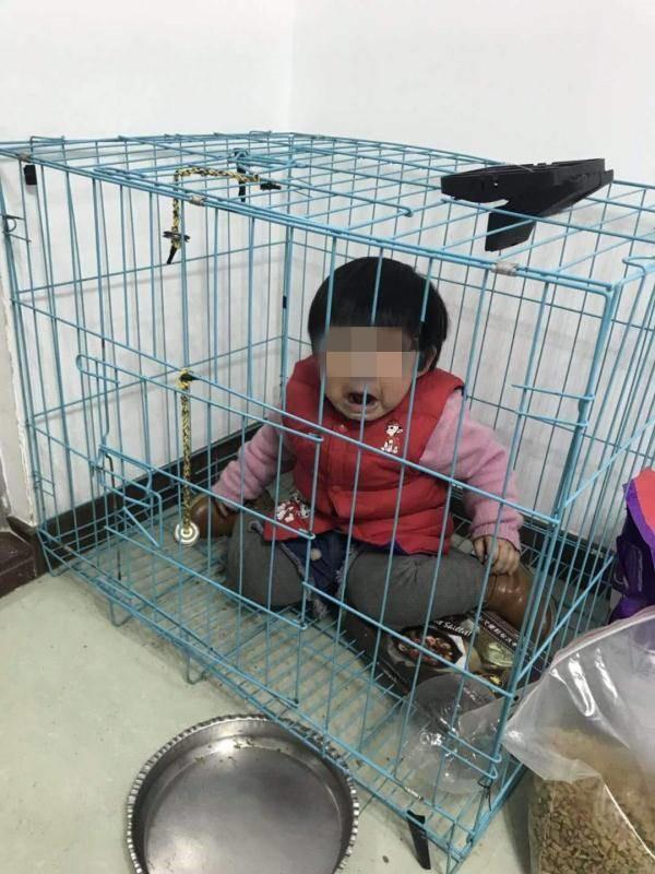 将女童关笼中摆拍警方最新回应,将女童关笼中摆拍怎么回事?