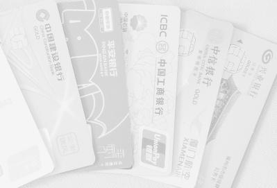 """信用卡消费:你""""被分期""""了吗?"""