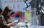 第五届中国(泉州)海上丝绸之路国际品牌博览会