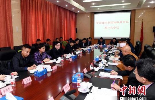 中国宗教团体倡议宗教界开展爱国主义学习教育活动