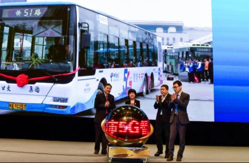 中国电信5G应用试验不断拓展 福建首辆5G公交车亮相榕城