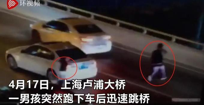 上海17岁男孩跳桥原因是什么?17岁男孩跳桥视频曝光母亲崩溃痛哭