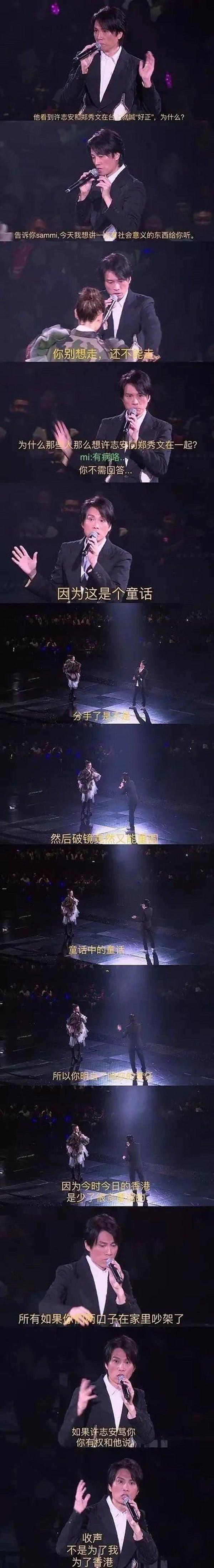 """许志安出轨郑秀文选择原谅!他们的感情是香港最后的""""童话""""?"""