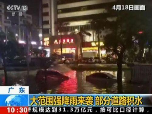 深圳一秒天黑怎么回事?深圳为什么一秒天黑 广州暴雨最新消息