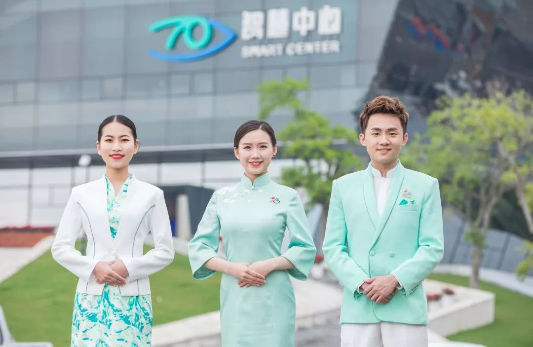 靓!第二届数字中国建设峰会志愿者服装发布
