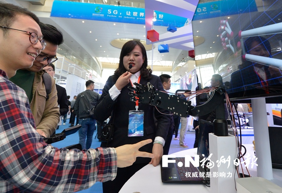 5G+让榕城更宜居市民更幸福