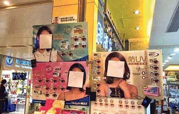 黄心颖照片被遮脸怎么回事?黄心颖照片为什么被遮脸马国民被赞好男人