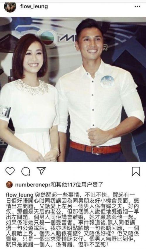 曝许志安曾承诺离婚是真的吗?黄心颖男闺蜜发文曝出轨内幕令人惊讶